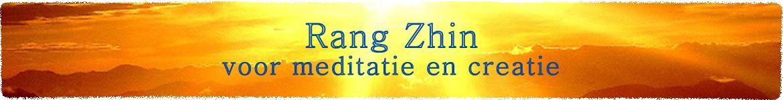 Rang Zhin